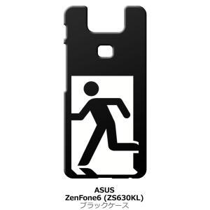 Zenfone6 ZS630KL Asus ゼンフォン6 ブラック ハードケース 非常口|ss-link