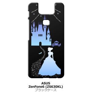 Zenfone6 ZS630KL Asus ゼンフォン6 ブラック ハードケース シンデレラ(ブルー) キラキラ プリンセス|ss-link