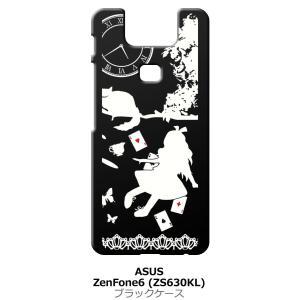 Zenfone6 ZS630KL Asus ゼンフォン6 ブラック ハードケース Alice in wonderland アリス 猫 トランプ|ss-link