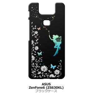 Zenfone6 ZS630KL Asus ゼンフォン6 ブラック ハードケース フェアリー キラキラ 妖精 花柄 蝶|ss-link