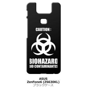 Zenfone6 ZS630KL Asus ゼンフォン6 ブラック ハードケース バイオハザード BIOHAZARD ロゴ|ss-link