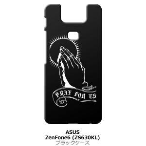 Zenfone6 ZS630KL Asus ゼンフォン6 ブラック ハードケース プレイングハンド 合掌|ss-link