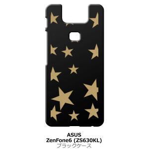 Zenfone6 ZS630KL Asus ゼンフォン6 ブラック ハードケース 星 スター ベージュ|ss-link