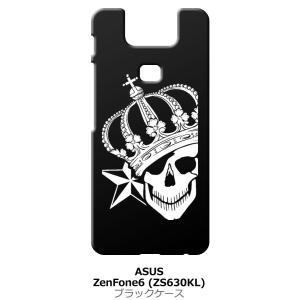 Zenfone6 ZS630KL Asus ゼンフォン6 ブラック ハードケース スカル クラウン 王冠 ドクロ 骸骨 星 スター|ss-link