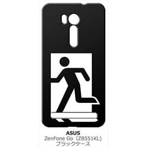 ZenFone Go (ZB551KL) ブラック ハードケース 非常口|ss-link