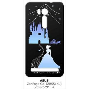 ZenFone Go (ZB551KL) ブラック ハードケース シンデレラ(ブルー) キラキラ プリンセス|ss-link