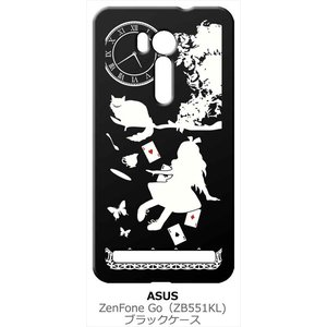 ZenFone Go (ZB551KL) ブラック ハードケース Alice in wonderland アリス 猫 トランプ|ss-link