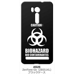 ZenFone Go (ZB551KL) ブラック ハードケース バイオハザード BIOHAZARD ロゴ|ss-link