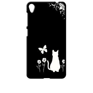 ZenFone Live ZB501KL ASUS ブラック ハードケース 猫 ネコ 花柄 a026 ss-link