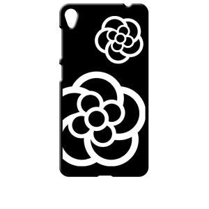 ZenFone Live ZB501KL ASUS ブラック ハードケース カメリア 花柄 ss-link