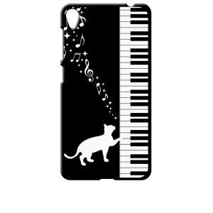 ZenFone Live ZB501KL ASUS ブラック ハードケース ピアノと白猫 ネコ 音符 ミュージック キラキラ ss-link