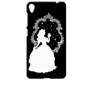 ZenFone Live ZB501KL ASUS ブラック ハードケース 白雪姫 リンゴ キラキラ プリンセス ss-link
