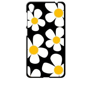 ZenFone Live ZB501KL ASUS ブラック ハードケース デイジー 花柄 レトロ フラワー ss-link