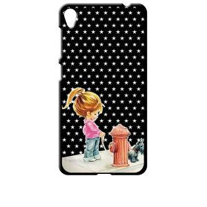 ZenFone Live ZB501KL ASUS ブラック ハードケース 犬と女の子 レトロ 星 スター ドット ss-link