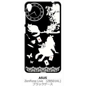 ZenFone Live ZB501KL ASUS ブラック ハードケース Alice in wonderland アリス 猫 トランプ ss-link