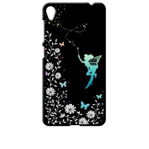 ZenFone Live ZB501KL ASUS ブラック ハードケース フェアリー キラキラ 妖精 花柄 蝶 ss-link