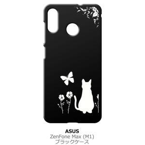 Zenfone Max M1 ZB555KL ゼンフォン ブラック ハードケース 猫 ネコ 花柄 a026 ss-link