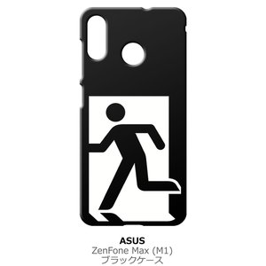 Zenfone Max M1 ZB555KL ゼンフォン ブラック ハードケース 非常口 ss-link