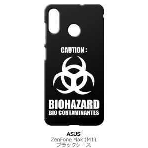Zenfone Max M1 ZB555KL ゼンフォン ブラック ハードケース バイオハザード BIOHAZARD ロゴ ss-link