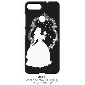 ZenFone Max Plus M1 ブラック ハードケース 白雪姫 リンゴ キラキラ プリンセス|ss-link