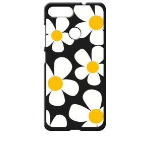 ZenFone Max Plus M1 ブラック ハードケース デイジー 花柄 レトロ フラワー|ss-link