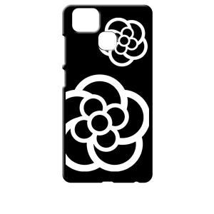 ZenFone Zoom S ZE553KL (ZenFone 3 Zoom) ブラック ハードケース カメリア 花柄|ss-link