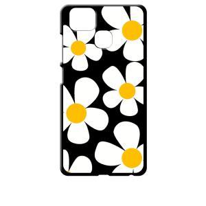 ZenFone Zoom S ZE553KL (ZenFone 3 Zoom) ブラック ハードケース デイジー 花柄 レトロ フラワー|ss-link