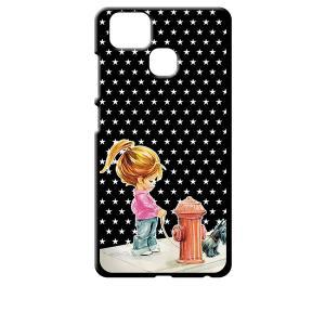 ZenFone Zoom S ZE553KL (ZenFone 3 Zoom) ブラック ハードケース 犬と女の子 レトロ 星 スター ドット|ss-link