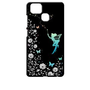 ZenFone Zoom S ZE553KL (ZenFone 3 Zoom) ブラック ハードケース フェアリー キラキラ 妖精 花柄 蝶|ss-link