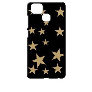ZenFone Zoom S ZE553KL (ZenFone 3 Zoom) ブラック ハードケース 星 スター ベージュ|ss-link