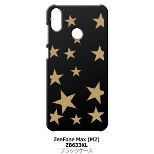 ZenFone Max (M2) ZB633KL ゼンフォンブラック ハードケース 星 スター ベージュ|ss-link
