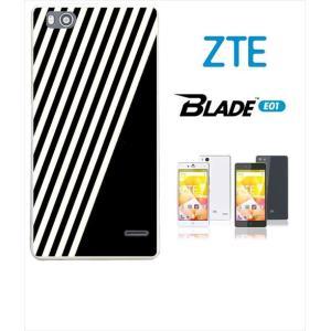 Blade E01 ホワイトハードケース カバー ジャケット ストライプ a002黒-sslink |ss-link