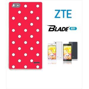 Blade E01 ホワイトハードケース カバー ジャケット シンプル ドット 水玉  a004-sslink|ss-link