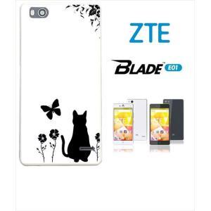 Blade E01 ホワイトハードケース カバー ジャケット フラワー 花柄 アニマル 猫 ネコ 蝶 a026 -sslink|ss-link