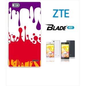 Blade E01 ホワイトハードケース カバー ジャケット ペイント ペンキ インク a031-sslink|ss-link