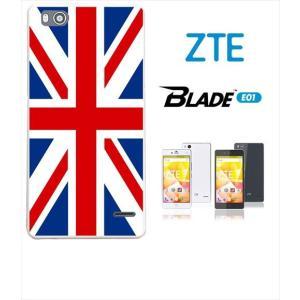 Blade E01 ホワイトハードケース ジャケット 国旗A-01|ss-link