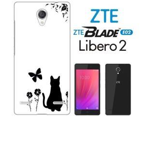 BLADE E02/Libero 2 ZTE ホワイトハードケース カバー ジャケット フラワー 花柄 アニマル 猫 ネコ 蝶 a026 -sslink ss-link