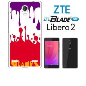 BLADE E02/Libero 2 ZTE ホワイトハードケース カバー ジャケット ペイント ペンキ インク a031-sslink ss-link