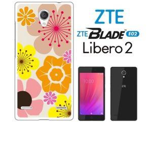 BLADE E02/Libero 2 ZTE ホワイトハードケース カバー ジャケット 花柄 キャロライン風 マリメッコ風 b003-sslink ss-link