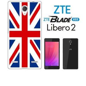 BLADE E02/Libero 2 ZTE ホワイトハードケース ジャケット 国旗A-01 ss-link