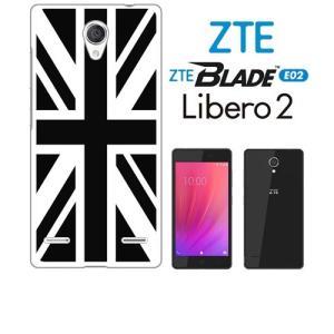 BLADE E02/Libero 2 ZTE ホワイトハードケース ジャケット 国旗A-02 ss-link