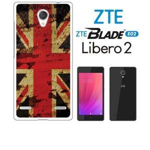 BLADE E02/Libero 2 ZTE ホワイトハードケース ジャケット 国旗A-05 ss-link