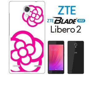 BLADE E02/Libero 2 ZTE ホワイトハードケース ジャケット カメリア-B 花柄 カメリア ss-link
