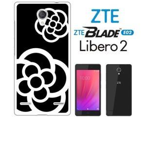 BLADE E02/Libero 2 ZTE ホワイトハードケース ジャケット カメリア-J 花柄 カメリア ss-link