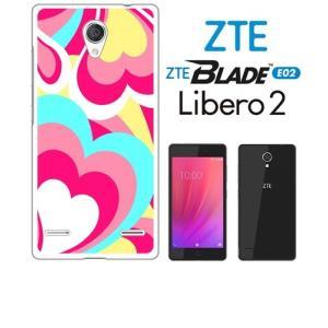 BLADE E02/Libero 2 ZTE ホワイトハードケース ジャケット プッチ-A 幾何学 カラフル ハート ss-link