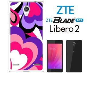 BLADE E02/Libero 2 ZTE ホワイトハードケース ジャケット プッチ-C 幾何学 カラフル ハート ss-link