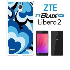 BLADE E02/Libero 2 ZTE ホワイトハードケース ジャケット プッチ-D 幾何学 カラフル ハート ss-link