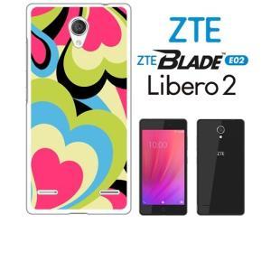BLADE E02/Libero 2 ZTE ホワイトハードケース ジャケット プッチ-G 幾何学 カラフル ハート ss-link