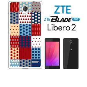 BLADE E02/Libero 2 ZTE ホワイトハードケース ジャケット ドットパッチ-A ドット 水玉 ss-link