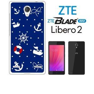BLADE E02/Libero 2 ZTE ホワイトハードケース ジャケット 小マリン-A イカリ マリン 海 ss-link